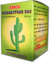 ARSHKUTHAR RAS TABLETS – For Piles and Hemorrhoids
