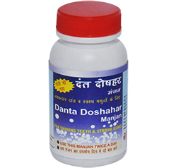 DANTA DOSHAHAR MANJAN – Gum and Teeth Protective
